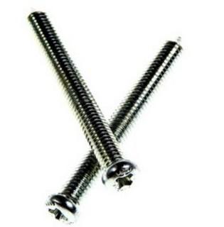 Cylinderskruv 68mm