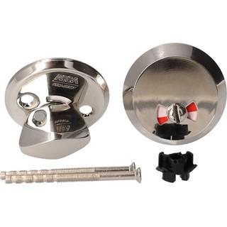 WC-Behör 265-50 Nickel